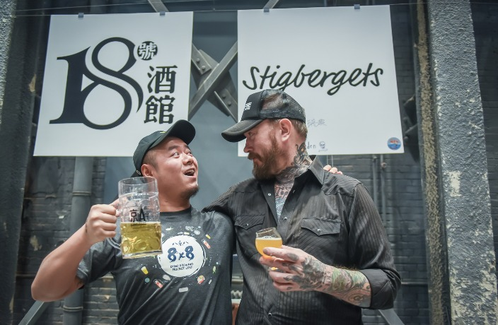 Jing-A's 8x8 Brewing Project Returns This Fall