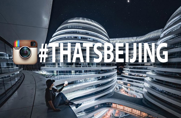 #ThatsBeijing Instagram of the Week: @yiran_ding