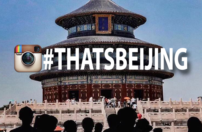 #ThatsBeijing Instagram of the Week: @jensadventurealbum