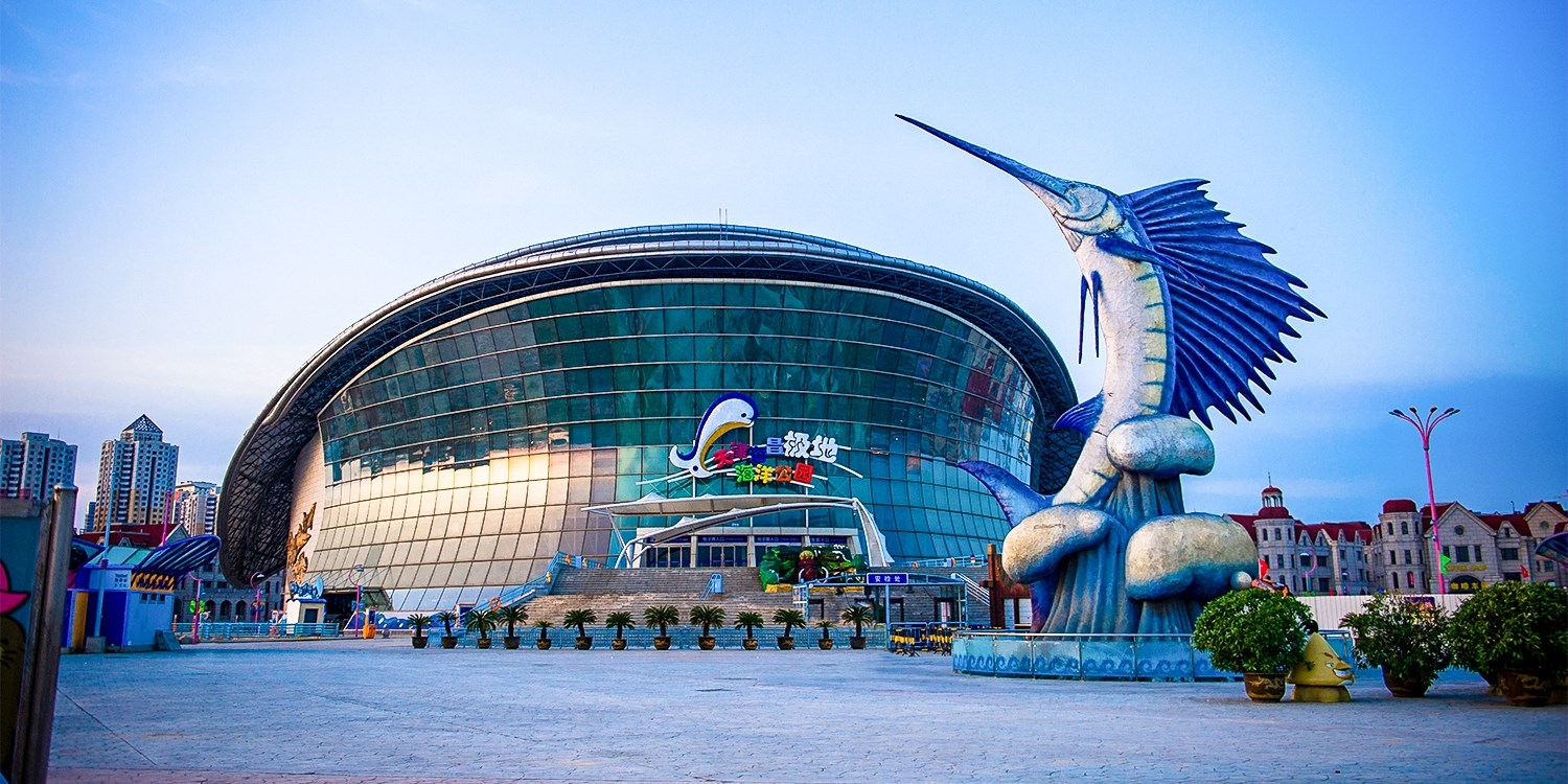 Tianjin Travel