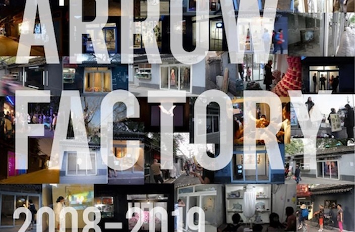 Celebrated Beijing Gallery Arrow Factory to Close