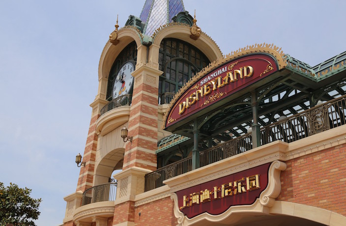 Shanghai Disney to Overturn Controversial Ban on Outside Food
