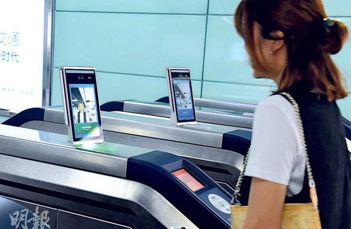 Pay With Your Face at These 2 Guangzhou Metro Stations