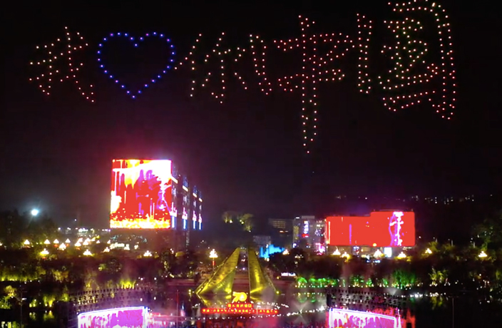 WATCH: 700 Drones Light up Guangzhou Sky for National Day