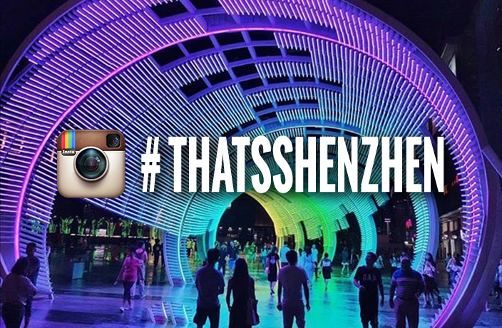 #ThatsShenzhen Instagram of the Week: @rafaavedra