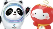 The Mascots for the 2022 Beijing Winter Olympics are Cute as Hell