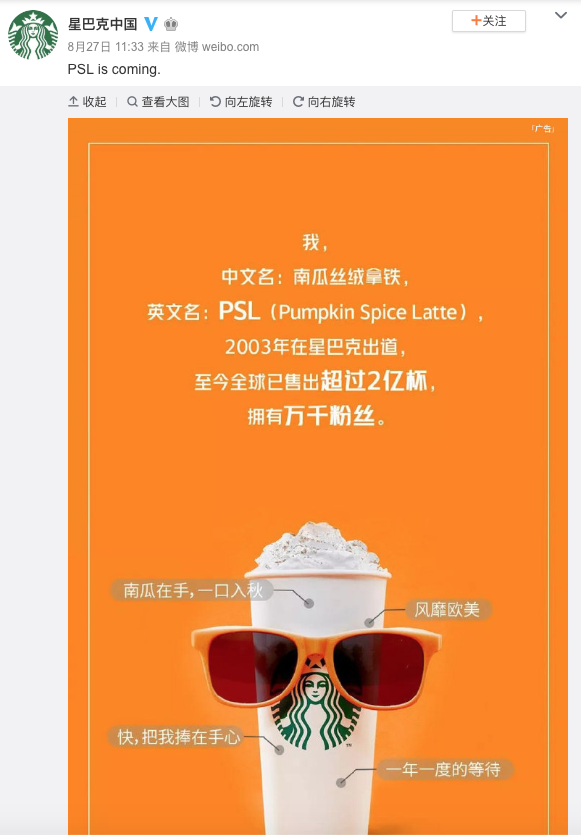 Basics, Rejoice: Starbucks China Now Serves Pumpkin Spice Lattes