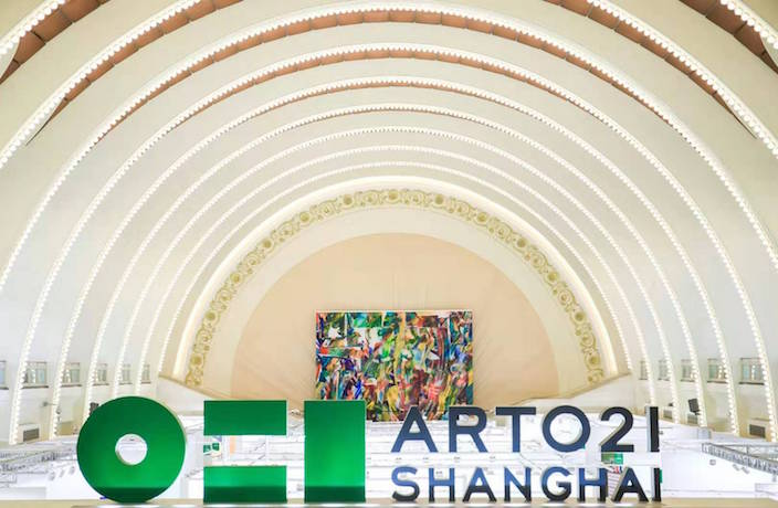 Tickets for Art021 in Shanghai are Now on Sale!