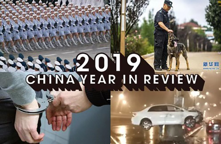 10 Biggest China News Stories of 2019