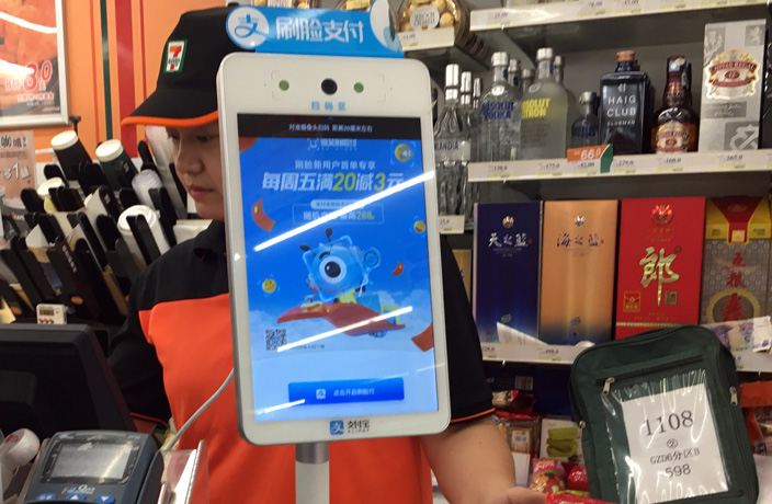 How Int'l Travelers Can Pay with Alipay
