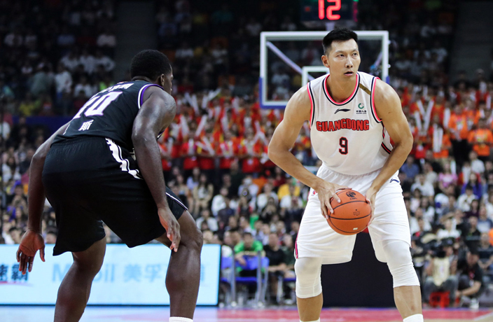 The Ultimate Guide to Your City's Pro Chinese Basketball Squad