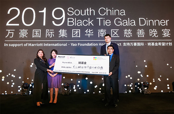 Yao Ming's Foundation Raises ¥2.5 Million for Underprivileged  Kids
