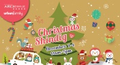 Sign Up to Be a Vendor or Performer at Our Christmas Shindig!