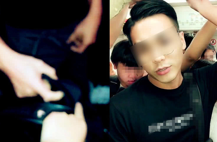 Penis Poker Busted Molesting Woman on Guangzhou Metro