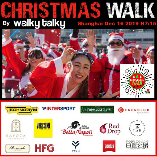 Christmas Walk & Raffle