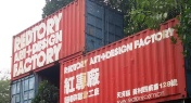 Guangzhou's Redtory Art and Design District Forced to Close