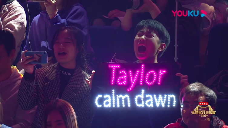 Taylor Swift Performs at 2019 Singles Day Gala