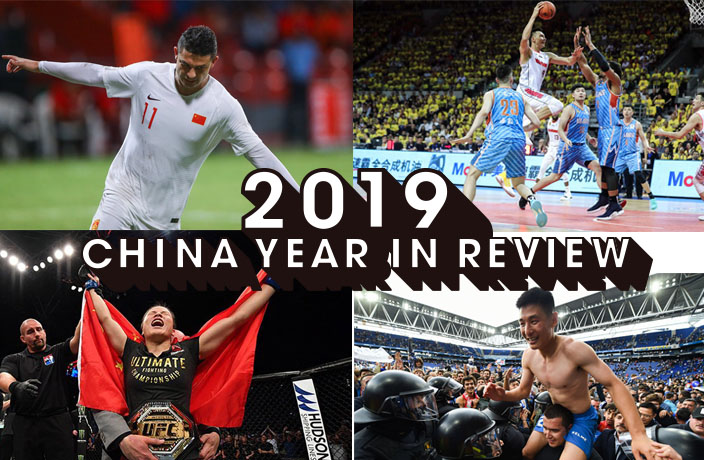 China's 5 Biggest Sports Winners in 2019