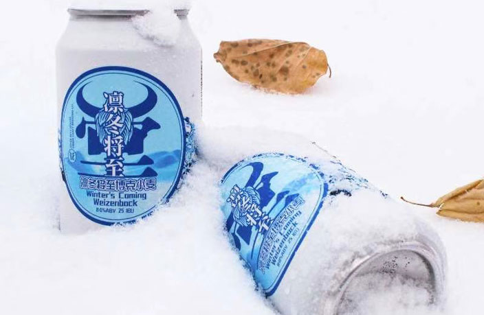 This Chinese Beer is Perfect for 'Game of Thrones' Fans