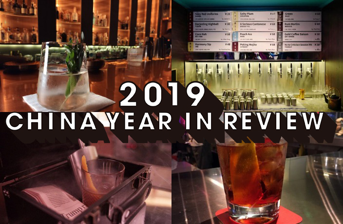 5 Elite Guangzhou Bars that Opened in 2019