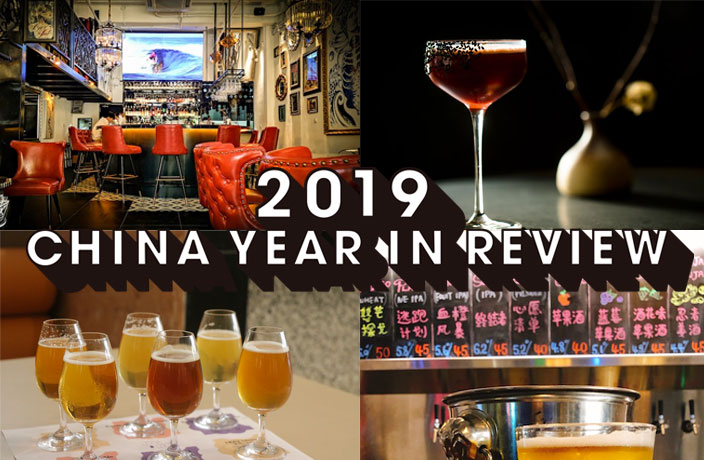 8 Best New Shenzhen Bars of 2019