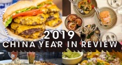 10 Best New Shenzhen Restaurants of 2019