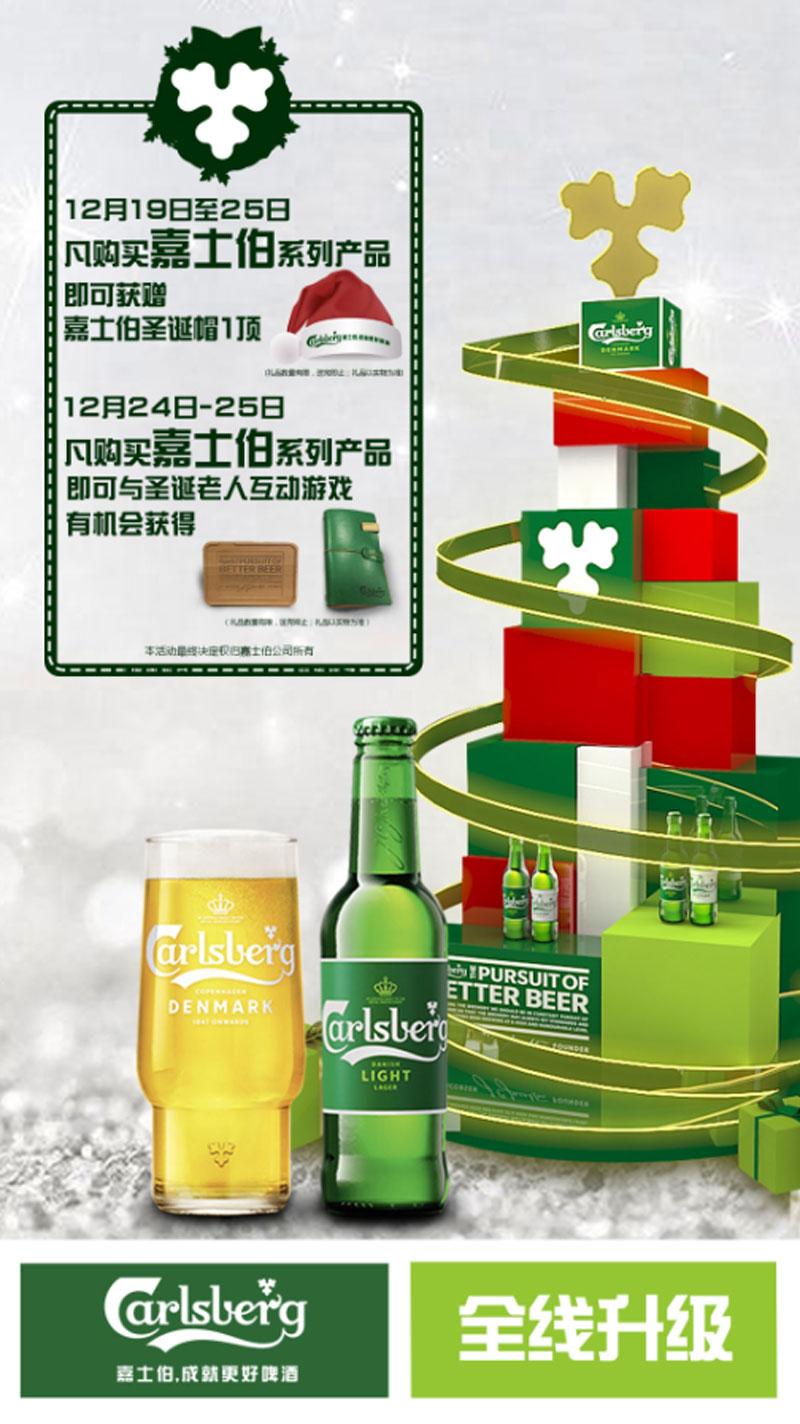 christmas-deal.jpg