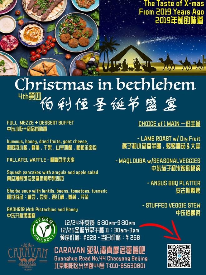 christmas_in_bethlehem.jpg