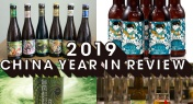 5 of Our Favorite China Craft Beers in 2019