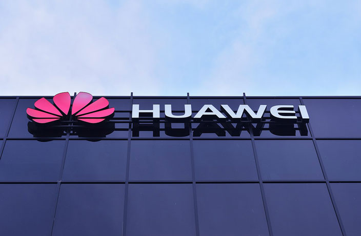 Huawei Employee Wrongfully Detained for 251 Days Over Severance Pay