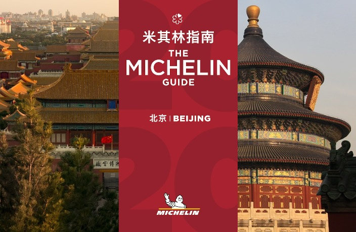 23 Michelin Star Beijing Restaurants