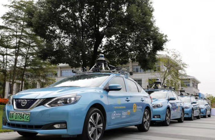 You Can Now Hail a Robo-Taxi in Guangzhou Using This App