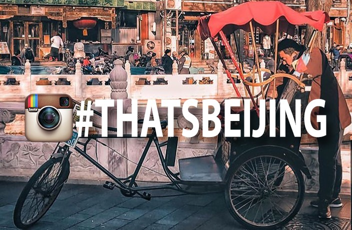 #ThatsBeijing Instagram of the Week: @gioquina