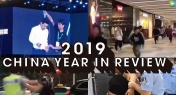 China's Top Viral Videos of 2019: Part II