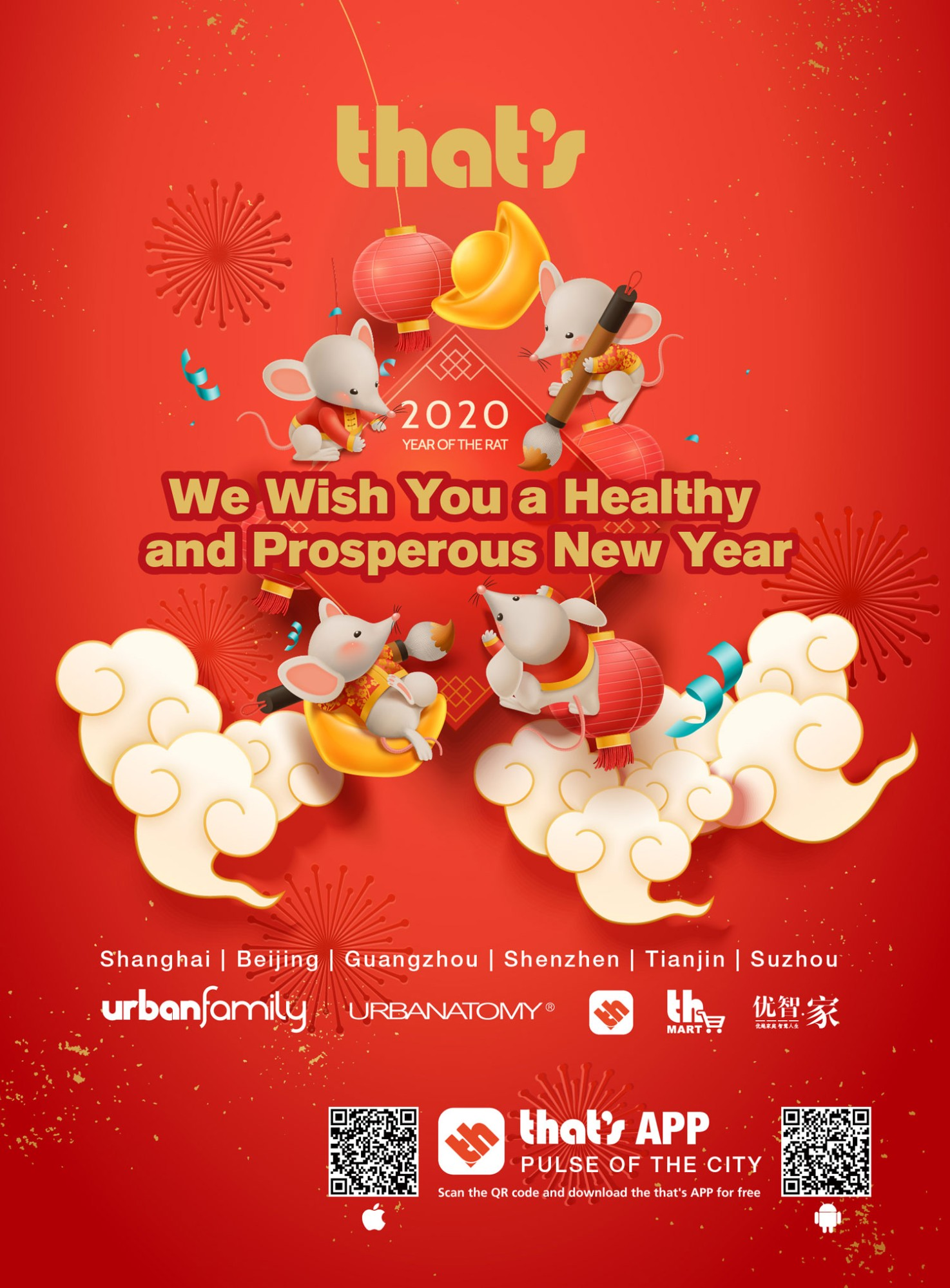 Happy Chinese New Year, from That's, thMart & Urban Family!