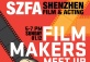 SZFA Film Makers Meetup