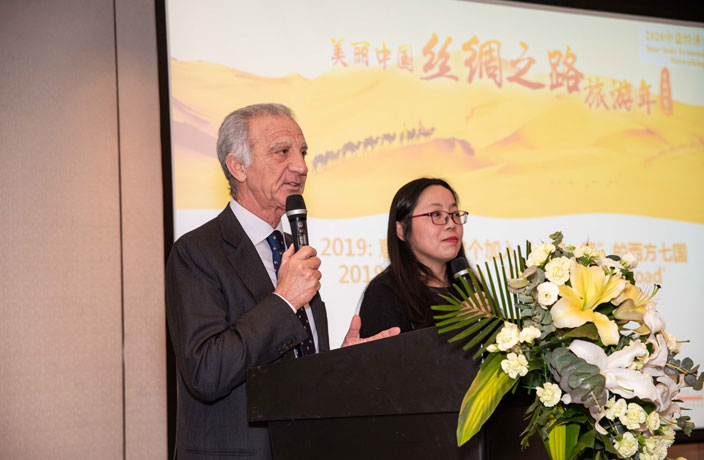 Italy China Foundation Hosts Successful Economic Conference in Xi'an