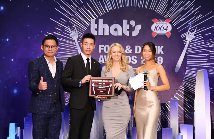 Who Won What at the That's Food & Drink Awards 2019 in Shenzhen
