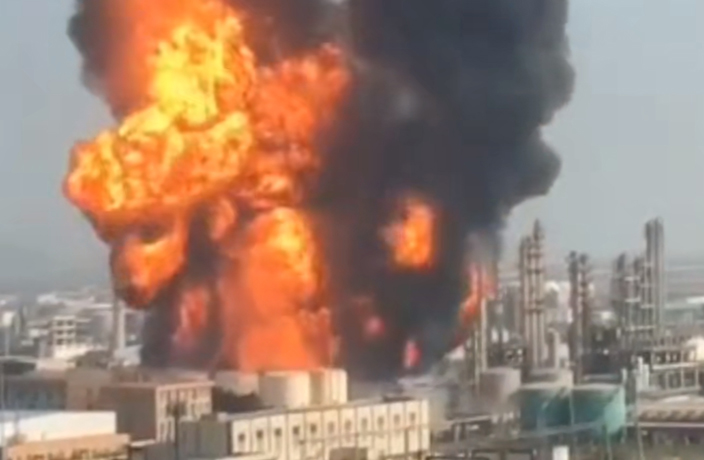 WATCH: Huge Explosion at Chemical Factory in Zhuhai