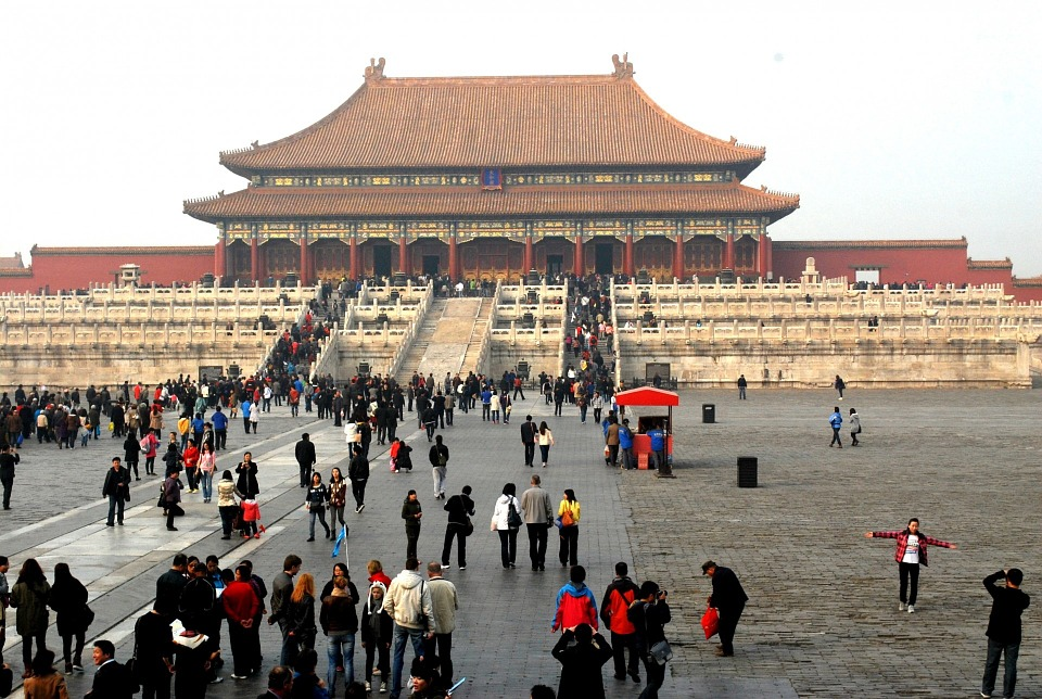 forbidden-city-canceled-coronavirus.jpg