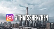 #ThatsShenzhen Instagram of the Week: @zoomliiiiii