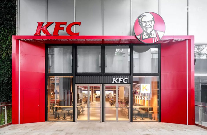 China's Largest KFC Opens in Shenzhen