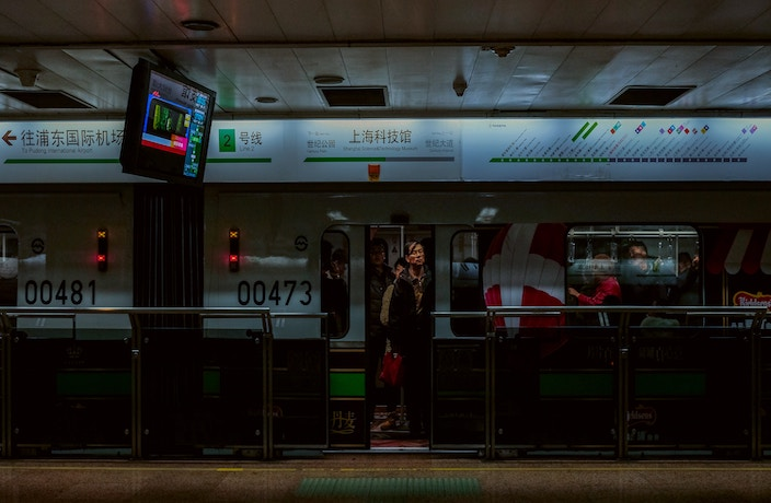 3 Stations on Shanghai's Metro Line 2 Will Be Closed During CNY
