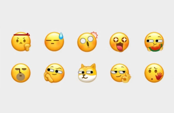 WeChat Released 10 Strange New Emojis and There's a Doge