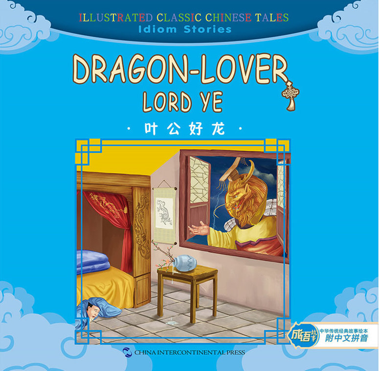 10 Books to Help Your Kids Master Chinese