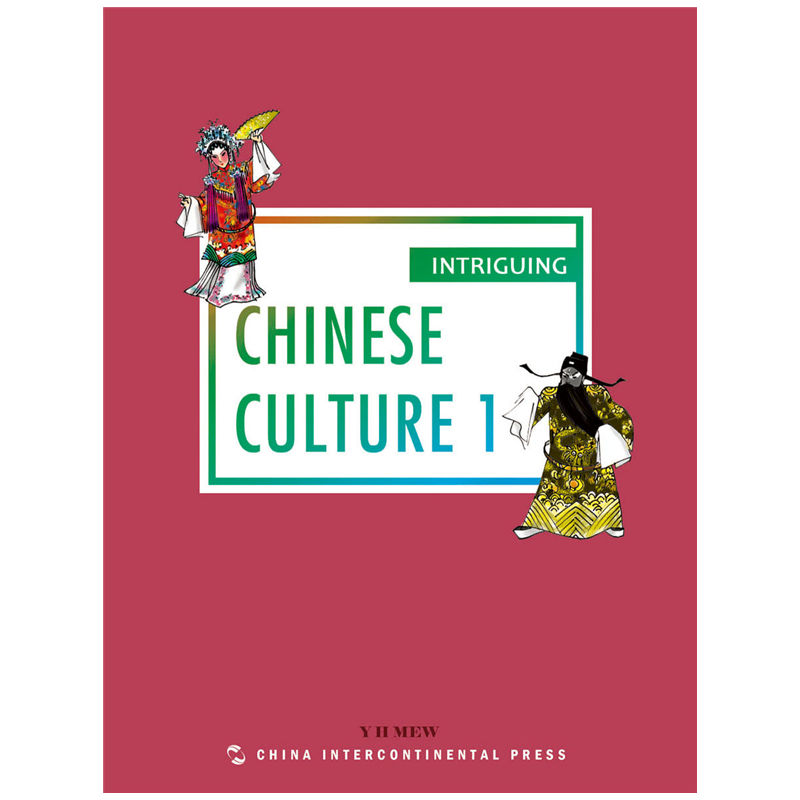 Intriguing Chinese Culture 1