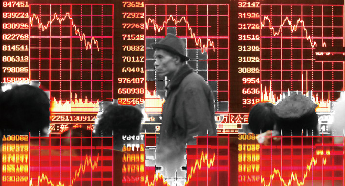 Chinese Stocks Plunge 9%, Largest Since Global Financial Crisis