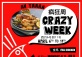 Mister Chicken Crazy Week, Let's Go Crazy!