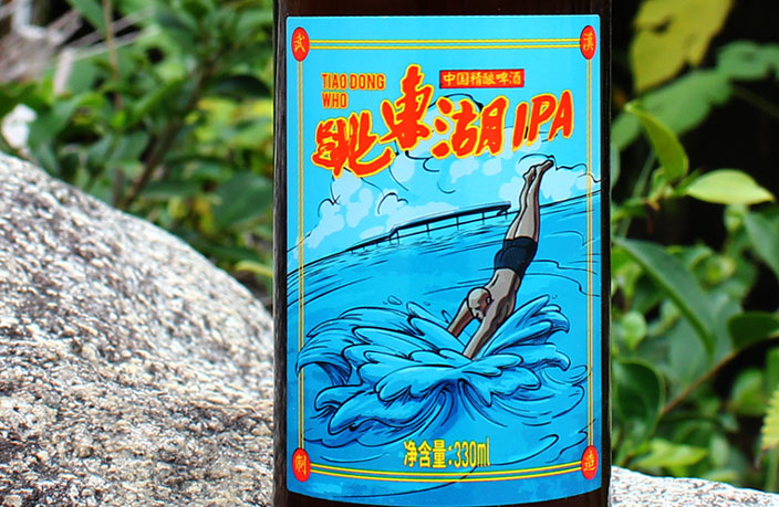 Enjoy a Splash of Hops with This Refreshing Wuhan-based IPA
