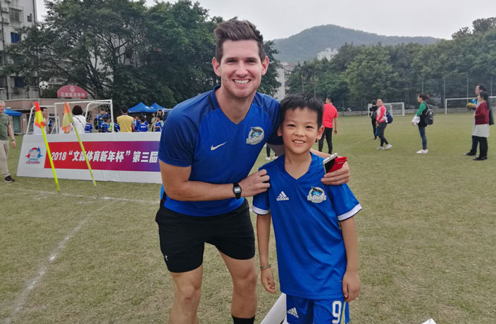 Meet the Brit Introducing the 'Beautiful Game' to Youth in Guangzhou